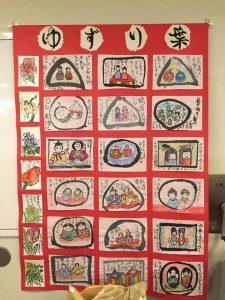 3月1日(日) 絵手紙教室を開催